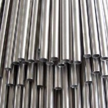 Stainless-Steel-Welded-Seamless-Pipes-Tubes