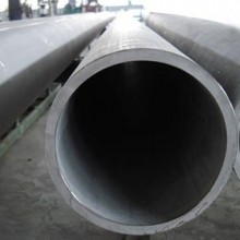 Stainless-steel-seamless-pipe-tube-317L