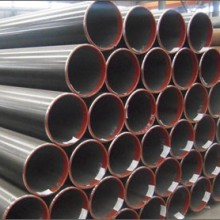 api_5l_grade_b_carbon_steel_seamless_pipes